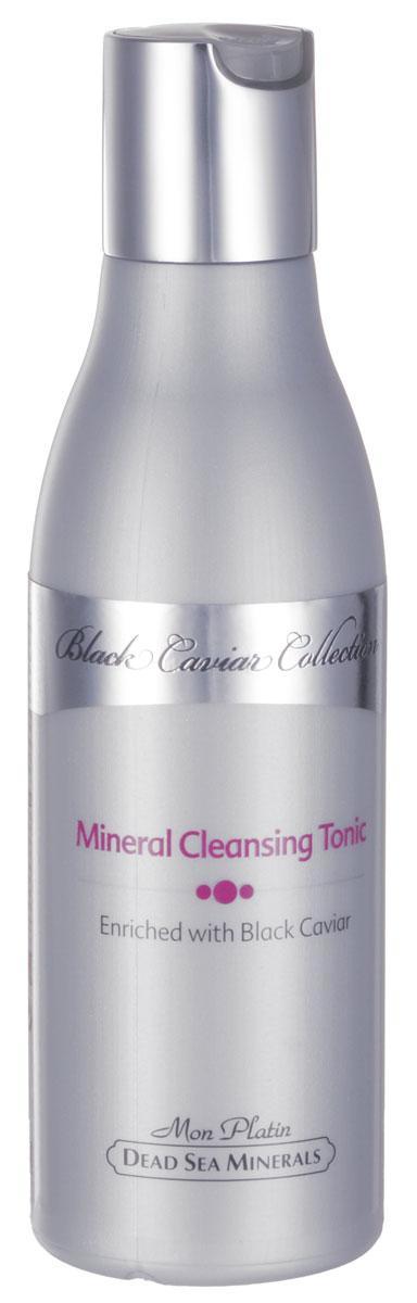 Mon Platin Лосьон для лица DSM Black Caviar Collection  с черной икрой для нормальной и сухой кожи 250млВС357Тонизирующий лосьон для нормальной и сухой кожи великолепно освежает кожу после умывания и делает ее еще более упругой, придавая одновременно ощущение свежести и чистоты. Содержит алоэ в высокой концентрации, действующий как релаксант кожи. Синергия микроэлементов, витаминов и натуральных экстрактов обеспечивает щадящую и при этом тщательную очистку кожи, придает ощущение свежести и энергии. Не содержит спирт.