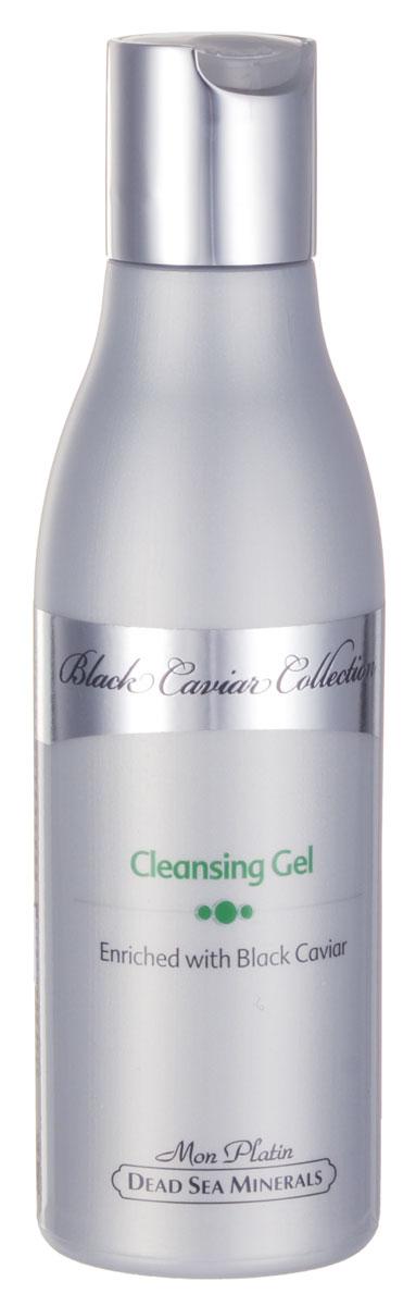 Mon Platin Гель для очистки с черной икрой DSM Black Caviar Collection  250млВС355Престижная серия продукции компании Mon Platin по уходу за кожей, содержащая наиболее высококачественные из известных на сегодняшний день компонентов. Гель двойного действия для глубокой очистки кожи. Очищает и удаляет макияж, обогащен экстрактом черной икры, обеспечивающим оптимальный баланс высококонцентрированных жиров и белков, минеральных солей, витаминов и минералов. Натуральные экстракты цитрусовых и граната обладают антиоксидантным действием. Превосходно подходит для удаления макияжа с лица и вокруг глаз. Для всех типов кожи.