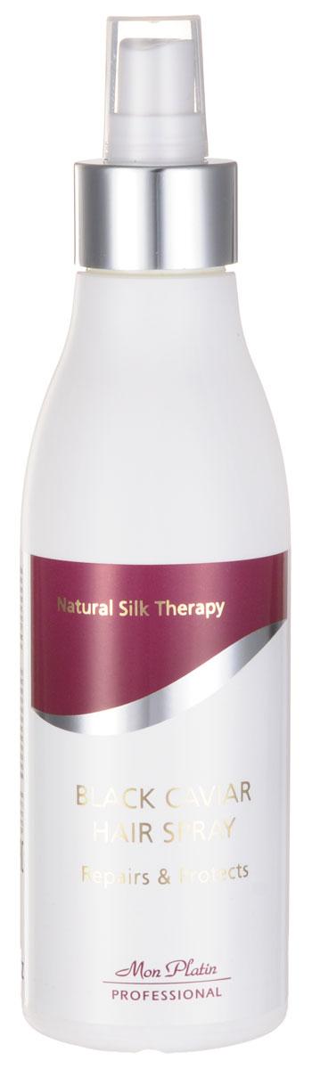 Mon Platin Professional Спрей для волос на основе черной икры 250млMP483Спрей для укрепления и защиты волос изготовлен на основе протеинов шелка и обогащен черной икрой, содержит также растительные экстракты-антиоксиданты (гранат и зеленый чай), способствующие сохранению текстуры волос и защищающие их от неблагоприятных погодных условий. Содержит также силиконовый компонент, обволакивающий волосы и тем самым создающий защитный слой. Придает волосам максимальный блеск, упругость и мягкость. Содержит фотофильтры для защиты волос от солнечных лучей (фотозащитный фактор УФ А и УФ Б не исследован). Гарантирует волосам дополнительный блеск и сверкание в процессе заключительной укладки волос.
