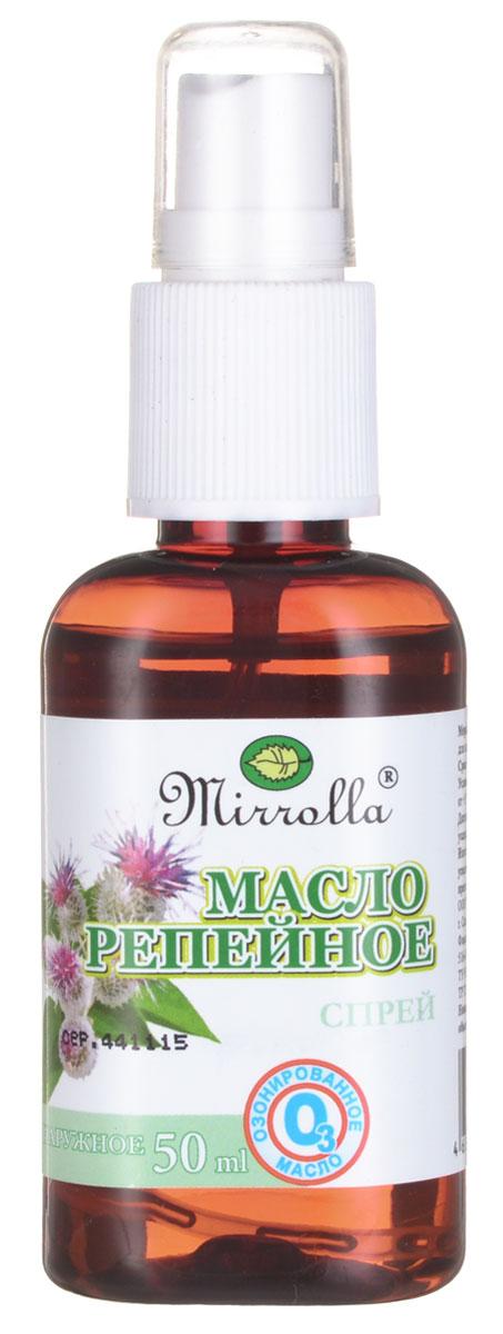 Мирролла Репейное масло озонированное, 50 мл4650001793317Репейное масло содержит природный инулин, богатый комплекс витаминов, протеин, жирные кислоты, дубильные вещества и минеральные соли. Укрепляет корни волос, насыщает их витаминами; снимает зуд; успокаивает кожу головы; способствует устранению перхоти и себореи. Озон (Оз) – форма активного кислорода – усиливает воздействие активных ингредиентов, укрепляет и оживляет клетки корней волос. Озонированное репейное масло «Мирролла»: - улучшает тканевое дыхание; - нормализует метаболические процессы в фолликулах; - стимулирует рост и обновление волос, препятствует их выпадению; - предотвращает ломкость сухих и поврежденных волос; - придает волосам мягкость и шелковистость.