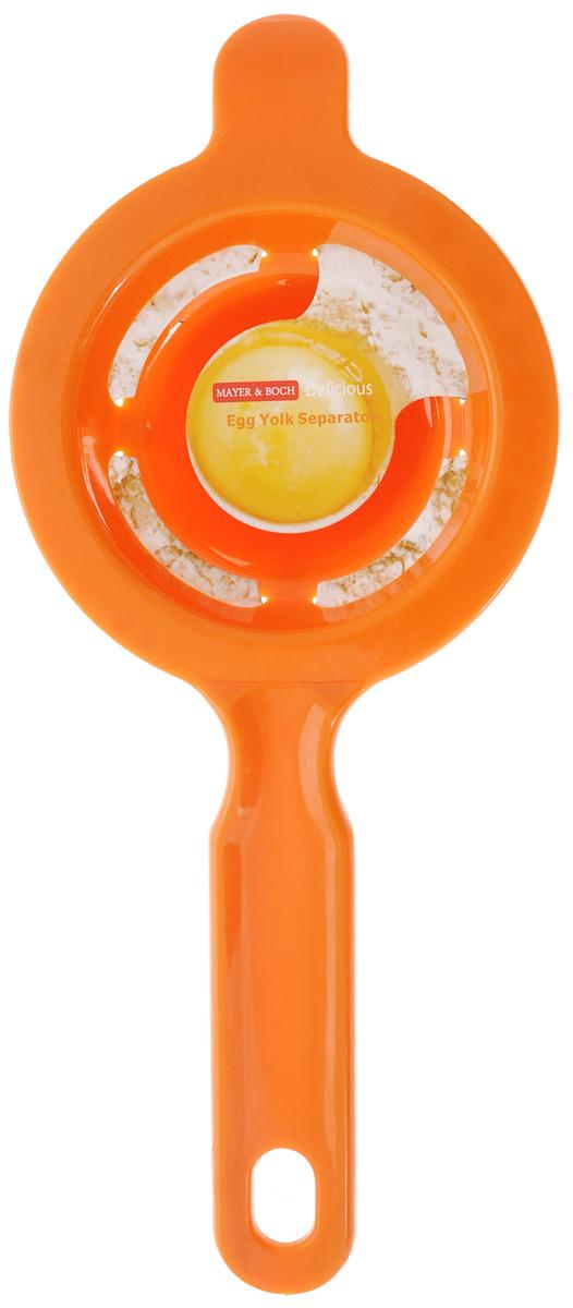 Сепаратор для яйца Mayer & Boch, цвет: оранжевый24179Сепаратор для яйца Mayer & Boch изготовлен из цветного полистирола. Он поможет быстро отделить желток от белка. Благодаря специальной ложечке с отверстиями, сквозь которые просачивается белок, желток остается в сепараторе, и вы аккуратно отделите их друг от друга. Сепаратор пригодится всем, кто любит печь пироги, бисквиты, а также баловать близких воздушными десертами. Можно мыть в посудомоечной машине. Диаметр рабочей части сепаратора: 8 см. Длина ручки: 9 см.