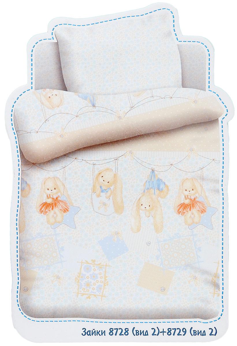 Непоседа Комплект детского постельного белья Зайки вид 2