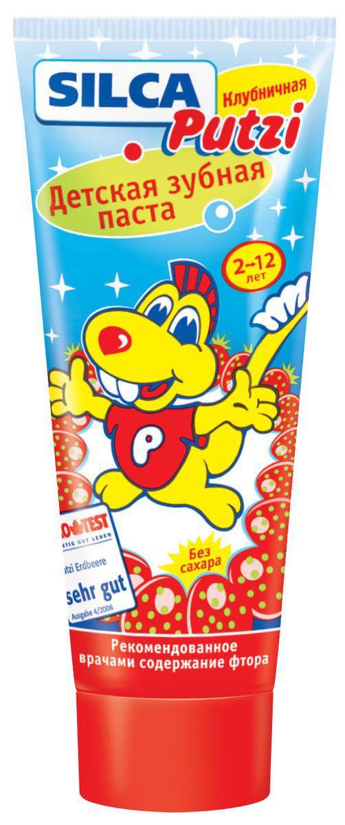 Silca Putzi Зубная паста Клубничная от 2 до 12 лет12170Детская зубная паста Silca Putzi с нежным клубничным вкусом, запахом, несомненно, порадует вашего ребенка. Низкая абразивность пасты делает ее абсолютно безопасной для неокрепшей детской эмали. Специально разработанный комплекс не травмирует желудок при случайном проглатывании. Паста не содержит сахара. Специально разработанная низкоабразивная рецептура на основе диоксида кремния нежно очищает неокрепшую эмаль детских зубов. Оптимальное содержание фтора надежно защищает молочные и постоянные зубы от кариеса. Вкус свежей клубники превращает процедуру чистки зубов в настоящее удовольствие. Товар сертифицирован.