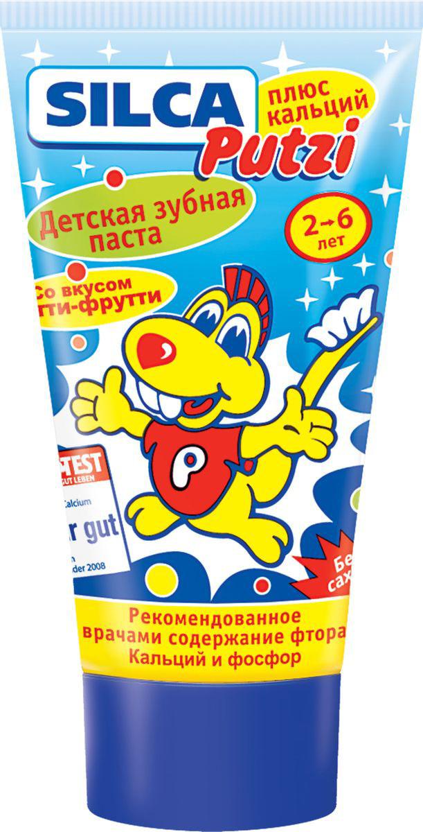 Silca Putzi Зубная паста Плюс кальций от 2 до 6 лет12169Детская зубная паста Silca Putzi с нежным фруктовым вкусом, запахом, несомненно, порадует вашего ребенка. Низкая абразивность пасты делает ее абсолютно безопасной для неокрепшей детской эмали. Специально разработанный комплекс не травмирует желудок при случайном проглатывании. Специально разработанная низкоабразивная рецептура на основе диоксида кремния нежно очищает неокрепшую эмаль детских зубов. Комплекс фтора, фосфора и кальция надежно защищает молочные и постоянные зубы от кариеса. Вкус свежей клубники превращает процедуру чистки зубов в настоящее удовольствие. Вкус тутти-фрутти превращает процедуру чистки зубов в настоящее удовольствие. Товар сертифицирован.
