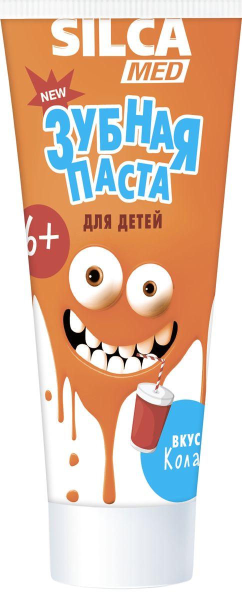 Silca Med Зубная паста Кола с 6 лет600028