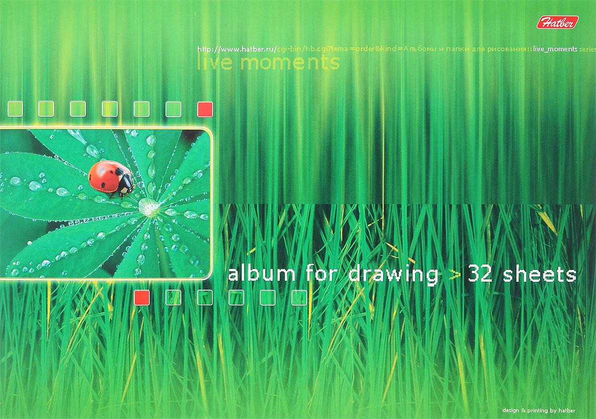 Hatber Альбом для рисования Живые моменты 32 листа 0740532А4вмB_07405Альбом для рисования Hatber Живые моменты непременно порадует маленького художника и вдохновит его на творчество. Альбом изготовлен из белоснежной бумаги с яркой обложкой из плотного картона, оформленной красочным изображением. В альбоме 32 листа. Способ крепления - металлические скрепки. Высокое качество бумаги позволяет рисовать в альбоме карандашами, фломастерами, акварельными и гуашевыми красками. Занимаясь изобразительным творчеством, ребенок тренирует мелкую моторику рук, становится более усидчивым и спокойным.