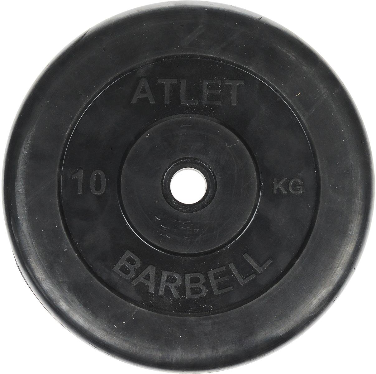 Диск обрезиненный MB Atlet, цвет: черный, 10 кг28260627Самым известным снарядом для силовых тренировок являются штанги и наборные гантели. За счет съемных дисков разного размера и массы вы можете оптимизировать собственную программу тренировки или с успехом следовать той, что разработал тренер. Меняя блины на штанге и постепенно увеличивая нагрузку, вы в состоянии добиться отличных результатов и без посещения тренажерного зала. Диски MB Atlet выполнены из вулканизированного каучука, внутри металлическая стружка. Наибольшее распространение для использования с гантелями получили диски с посадочным диаметром 26 мм, так называемого американского стандарта. Для домашних условий чаще всего применяются обрезиненные диски со специальным покрытием, которые не царапают пол и не гремят, не привлекая излишнее внимание соседей. Следует учитывать, что в процессе производства диска максимально допустимое отклонение веса может составлять +/- 50 г. Диаметр диска: 27 см. Толщина диска: 4 см. Посадочный диаметр: 2,6 см.