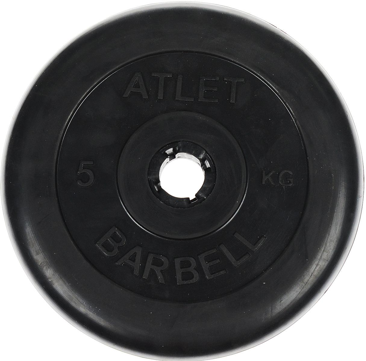Диск обрезиненный MB Atlet, цвет: черный, 5 кг28260626Самым известным снарядом для силовых тренировок являются штанги и наборные гантели. За счет съемных дисков разного размера и массы вы можете оптимизировать собственную программу тренировки или с успехом следовать той, что разработал тренер. Меняя блины на штанге и постепенно увеличивая нагрузку, вы в состоянии добиться отличных результатов и без посещения тренажерного зала. Диски MB Atlet выполнены из вулканизированного каучука, внутри металлическая стружка. Наибольшее распространение для использования с гантелями получили диски с посадочным диаметром 26 мм, так называемого американского стандарта. Для домашних условий чаще всего применяются обрезиненные диски со специальным покрытием, которые не царапают пол и не гремят, не привлекая излишнее внимание соседей. Следует учитывать, что в процессе производства диска максимально допустимое отклонение веса может составлять +/- 50 г. Диаметр диска: 21 см. Толщина диска: 3 см. Посадочный диаметр: 2,6 см.