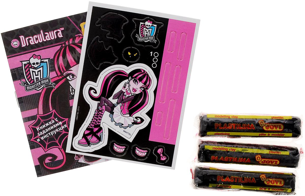 Giromax Набор для лепки Monster High DracuLaura