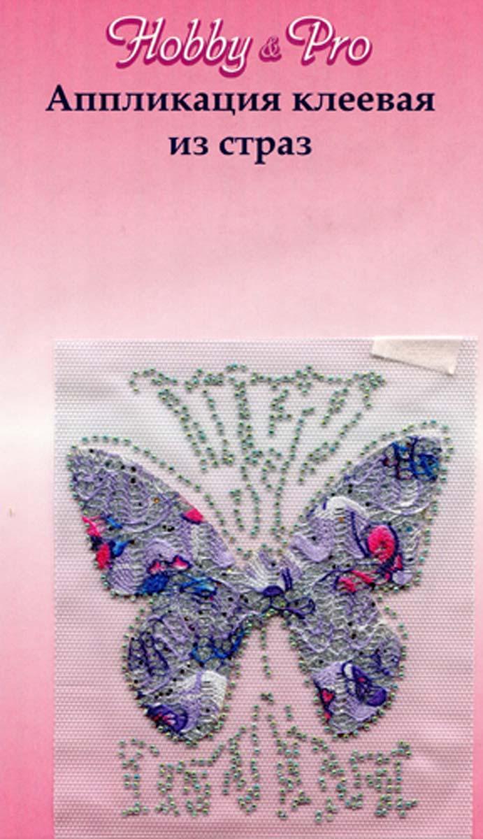 Термоаппликация Бабочка+корона, 1 шт. (3 фиолетовый)7713588_3 фиолетовый