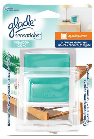 Освежитель воздуха Glade АромаКристалл Океанский оазис, основной блок, 8 г658439Привлекательный дизайн прекрасно дополняет любой интерьер. Предназначен для использования в любых помещениях вашего дома или офиса. Благодаря приятному аромату создает атмосферу комфорта и уюта. Возможно использование в качестве автомобильного освежителя при размещении продукта под сиденьем или в кармане двери. Кристалл имеет тестер запаха, позволяющий потребителю оценить привлекательность аромата.