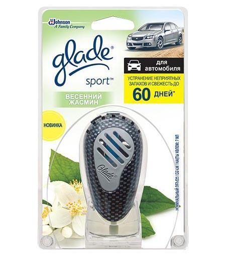 Glade Sport Освежитель воздуха для автомобиля Весенний жасмин 7мл665386Устраняет запахи и освежает воздух до 60 дней. Регулятор интенсивности аромата. Премиальный дизайн держателя - 4 вида на выбор. Широкий выбор ароматов. Удобное крепление подходит для любого автомобиля.