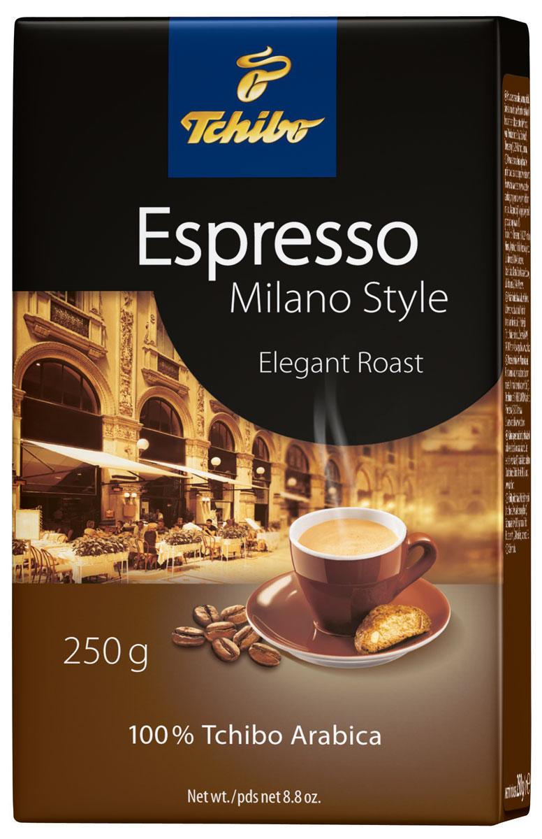 Milano Style Espresso - это превосходная смесь лучших зерен 100% Tchibo Arabica, обжаренных специалистами Tchibo особым методом деликатной обжарки в традициях северной части Италии, что раскрывает приятные фруктовые оттенки вкуса с легкими нотками темного шоколада и придает этому кофе нежную бархатистую пенку.
