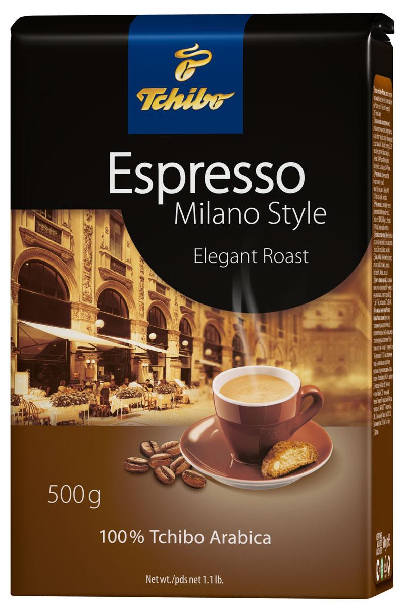 Tchibo Espresso Milano Style кофе в зернах, 500 г456710Tchibo Espresso Milano Style - превосходная смесь лучших зерен 100% Арабики, обжаренных особым методом деликатной обжарки в традициях северной части Италии, что раскрывает приятные фруктовые оттенки вкуса с легкими нотками темного шоколада и придает кофе нежную бархатную пенку.