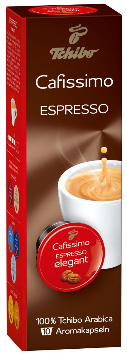 Cafissimo Espresso Elegant кофе в капсулах, 10 шт464518Cafissimo познакомит вас с изысканным кофе, собранным на превосходных кофейных плантациях. Каждая кофейная капсула Tchibo содержит гармоничную композицию из лучших зерен Arabica, которые медленно вызревали на солнечных полях. Тщательно отобранные для вас профессионалами и прошедшие индивидуальную обжарку зерна Tchibo при варке идеально раскрывают полный аромат и мягкий вкус этого безупречно выразительного Espresso elegant