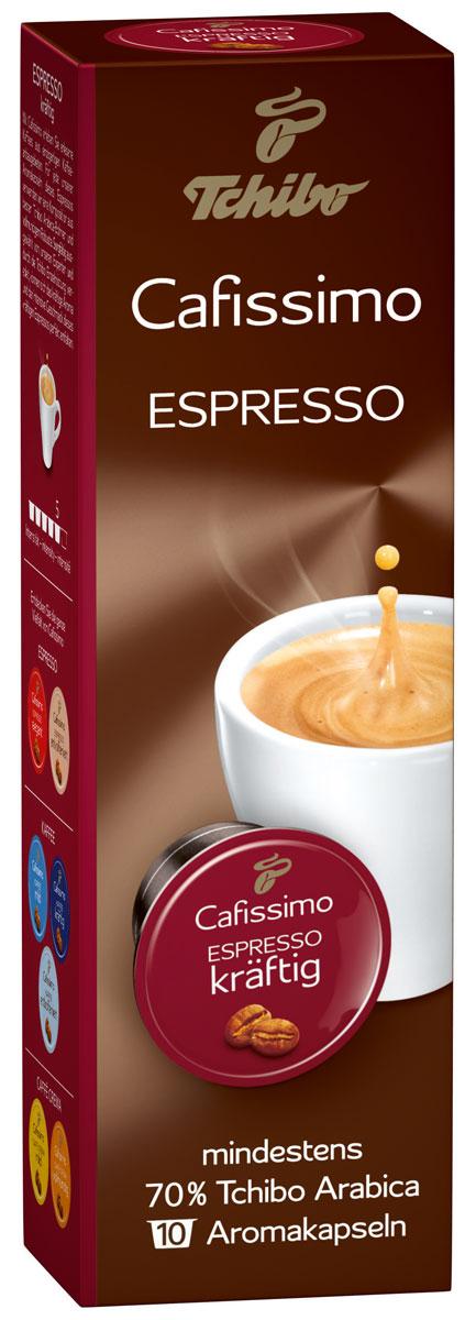 Cafissimo Espresso Kraftig кофе в капсулах, 10 шт464522Cafissimo познакомит вас с изысканным кофе, собранным на превосходных кофейных плантациях. Каждая кофейная капсула Tchibo содержит гармоничную композицию из лучших зерен Arabica и насыщенных зерен Robusta, которые медленно вызревали на солнечных полях. Тщательно отобранные для вас профессионалами и прошедшие индивидуальную обжарку зерна Tchibo при варке идеально раскрывают терпкий аромат, насыщенный вкус Espresso kraftig.