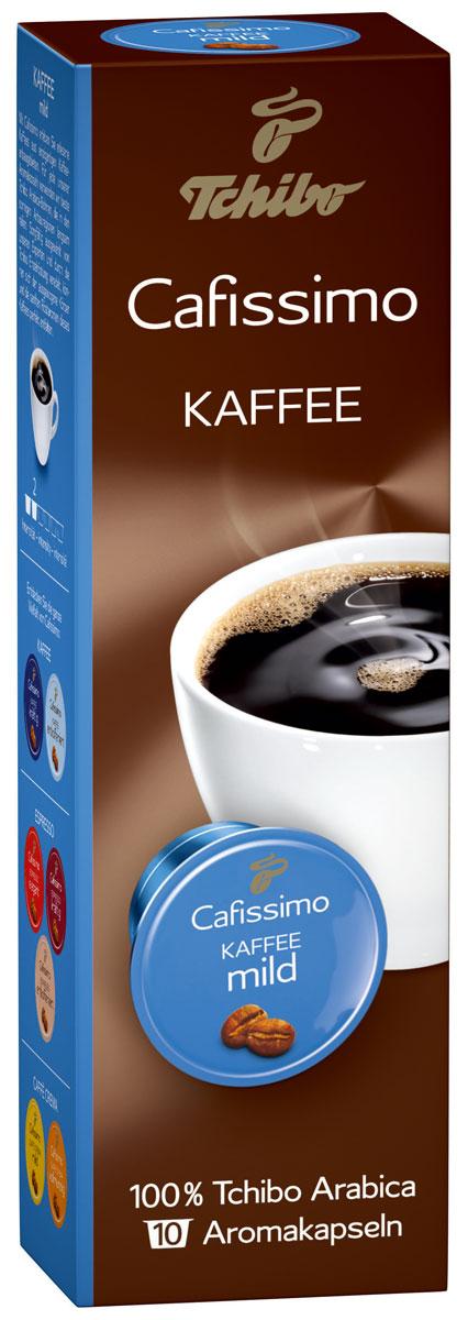 Cafissimo Kaffee Mild кофе в капсулах, 10 шт464528Cafissimo познакомит вас с изысканным кофе, собранным на превосходных кофейных плантациях. Каждая кофейная капсула Tchibo содержит гармоничную композицию из лучших зерен Arabica, которые медленно вызревали на солнечных полях. Тщательно отобранные для вас профессионалами и прошедшие индивидуальную обжарку зерна Tchibo открывают для вас сбалансированный вкус и мягкий аромат свежеобжареннного кофе.