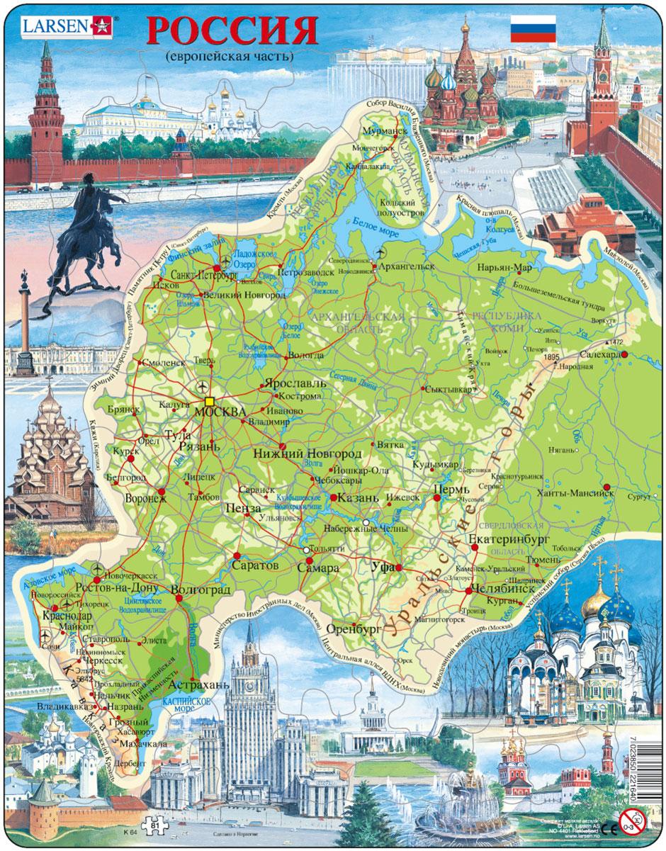 Larsen Пазл Западная РоссияK64Пазл Larsen Западная Россия станет отличным развлечением для вашего ребенка. Пазл в игровой форме знакомит детей с физической картой западной части России. Все географические названия написаны по-русски. Также представлены основные достопримечательности европейской части России. Выполненные из высококачественного трехслойного картона, пазлы Larsen не деформируются. Все пазлы снабжены специальной подложкой, благодаря чему их удобно собирать. Игра с пазлами благоприятно влияет на развитие ребенка. Веселая игра сопровождается манипуляциями с мелкими предметами, сопоставлением и сложением деталей, в результате чего развивается сенсорное восприятие и мелкая моторика. Порадуйте своего малыша таким замечательным подарком!