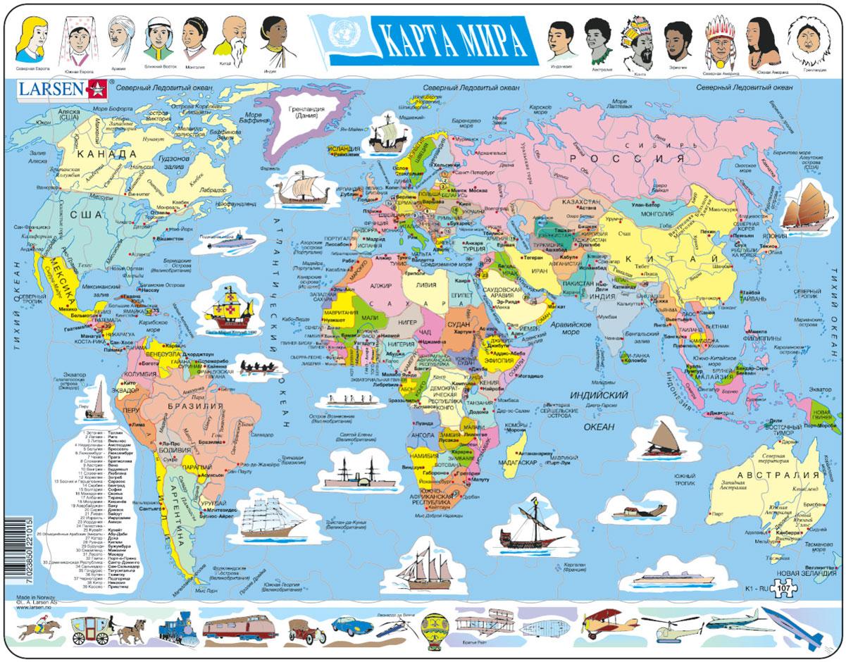 Larsen Пазл ЗемляK1Пазл Larsen Земля станет отличным развлечением для вашего ребенка. Пазл в игровой форме знакомит детей с политической картой Земли, различными народностями, населяющими ее, а так же средствами передвижения по суше, воде и воздуху. Выполненные из высококачественного трехслойного картона, пазлы Larsen не деформируются. Все пазлы снабжены специальной подложкой, благодаря чему их удобно собирать. Игра с пазлами благоприятно влияет на развитие ребенка. Веселая игра сопровождается манипуляциями с мелкими предметами, сопоставлением и сложением деталей, в результате чего развивается сенсорное восприятие и мелкая моторика. Порадуйте своего малыша таким замечательным подарком!