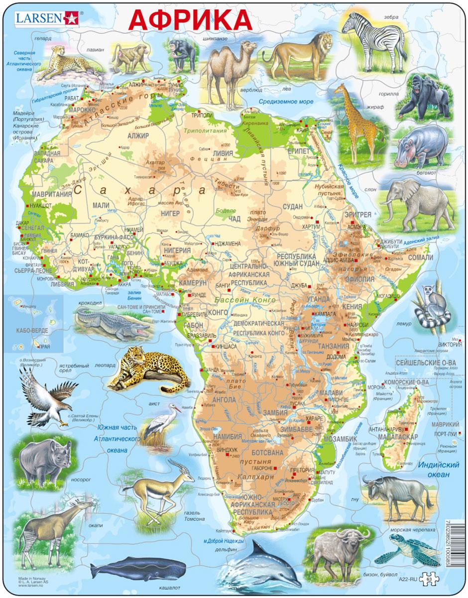Larsen Пазл Животные АфрикиA22Пазл Larsen Животные Африки станет отличным развлечением для вашего ребенка. Пазл поможет ребенку интересно провести время и изучить страны, животных и очертания африканского континента. Русифицированный пазл состоит из большого количества элементов, на которые нанесены надписи крупных городов и изображения животных, рельефа, прибрежной территории. Выполненные из высококачественного трехслойного картона, пазлы Larsen не деформируются. Все пазлы снабжены специальной подложкой, благодаря чему их удобно собирать. Игра с пазлами благоприятно влияет на развитие ребенка. Веселая игра сопровождается манипуляциями с мелкими предметами, сопоставлением и сложением деталей, в результате чего развивается сенсорное восприятие и мелкая моторика. Порадуйте своего малыша таким замечательным подарком!