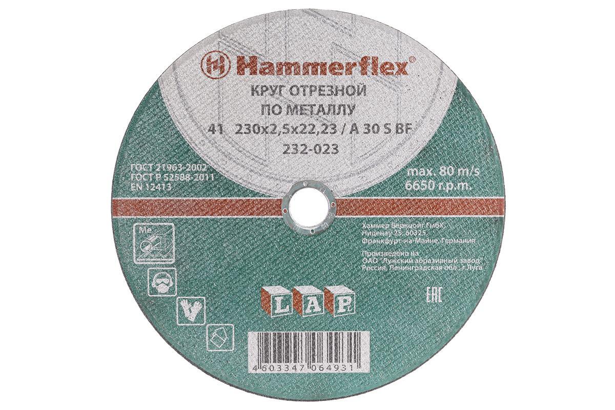 ���� �������� Hammer Flex 232-023 �� ������� A 30 S BF / 230 x 2.5 x 22,24