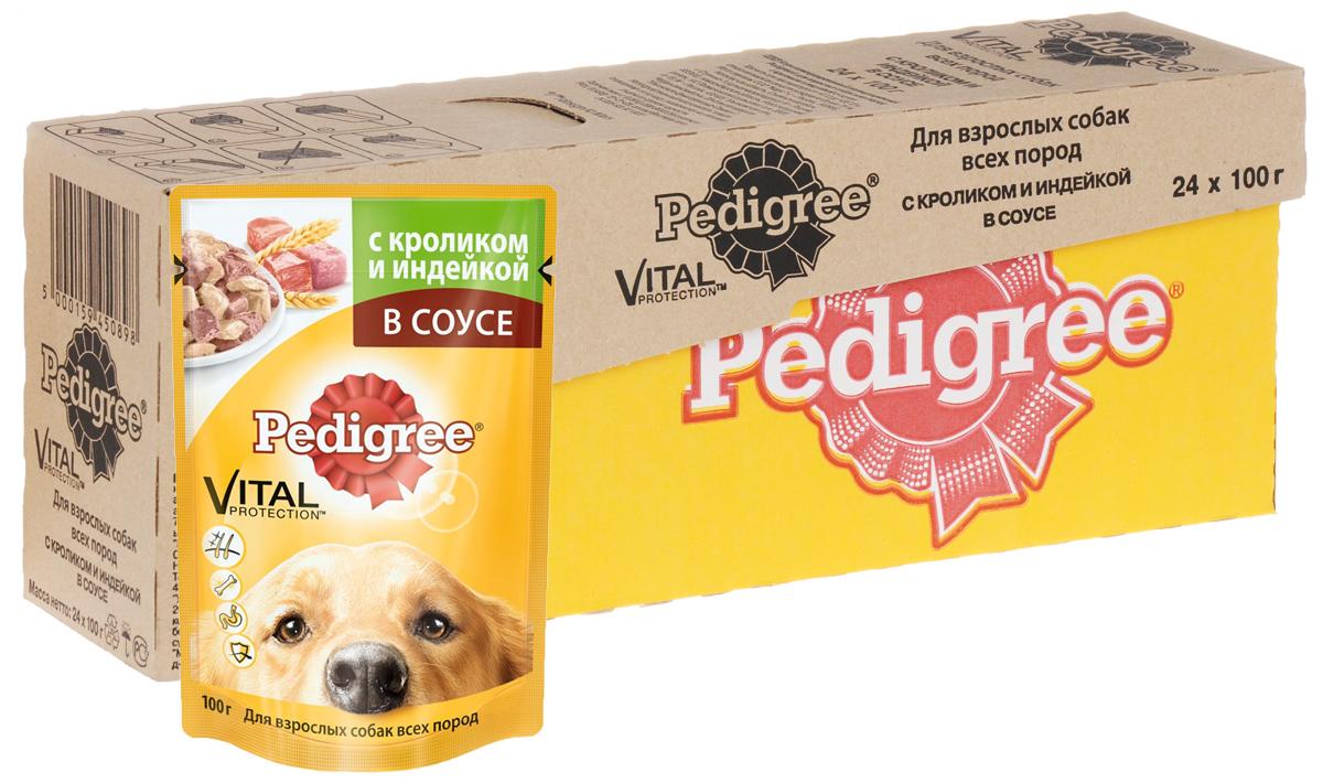 Консервы Pedigree для взрослых собак всех пород, с кроликом и индейкой в соусе, 100 г, 24 шт40741Консервы Pedigree - это порция сочных мясных кусочков, которая обеспечит организм собаки витаминами и микроэлементами, необходимыми ей для здоровой и активной жизни. Особенности консервов Pedigree: - способствуют отличному пищеварению благодаря качественным ингредиентам и специально подобранной клетчатке; - здоровье кожи и шерсти поддерживают Омега-6, жирные кислоты, цинк и витамины группы В; - укрепление иммунитета и снижение негативного воздействия окружающей среды обеспечивает комплекс антиоксидантов, в том числе витамин Е; - не содержат сои, консервантов, ароматизаторов, искусственных красителей и усилителей вкуса. В рацион домашнего любимца нужно обязательно включать консервированный корм, ведь его главные достоинства - высокая калорийность и питательная ценность. Состав: мясо и субпродукты 37,5% (в том числе кролик и индейка минимум 4%), злаки, жом свекольный, растительное масло, витамины, минеральные вещества. ...