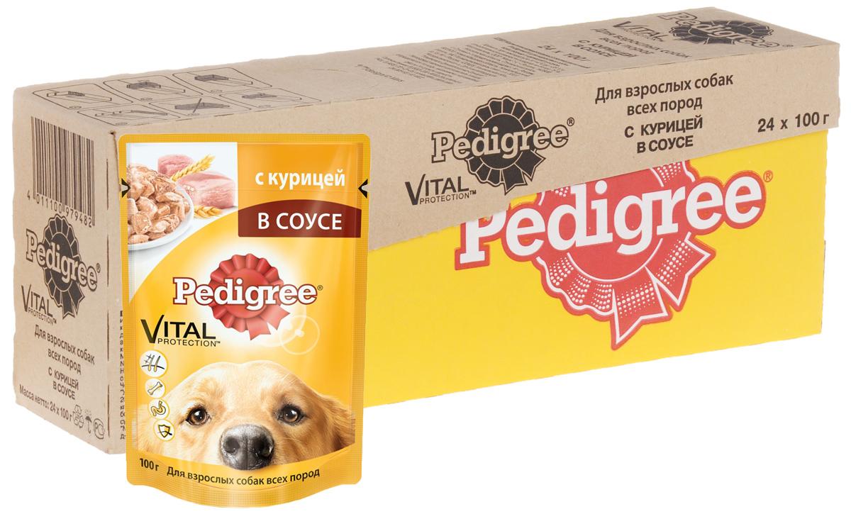 Консервы Pedigree для взрослых собак всех пород, с курицей в соусе, 100 г х 24 шт40742Консервы Pedigree - это порция сочных мясных кусочков, которая обеспечит организм собаки витаминами и микроэлементами, необходимыми ей для здоровой и активной жизни. Особенности консервов Pedigree: - способствуют отличному пищеварению благодаря качественным ингредиентам и специально подобранной клетчатке; - здоровье кожи и шерсти поддерживают Омега-6, жирные кислоты, цинк и витамины группы В; - не содержат сои, консервантов, ароматизаторов, искусственных красителей и усилителей вкуса. В рацион домашнего любимца нужно обязательно включать консервированный корм, ведь его главные достоинства - высокая калорийность и питательная ценность. Состав: мясо и субпродукты 37,5% (в том числе курица минимум 4%), злаки, жом свекольный, растительное масло, витамины, минеральные вещества. Пищевая ценность в 100 г: белки - 7 г, жиры - 4 г, зола - 2,5 г, клетчатка - 0,5 г, влага - 82 г, витамин А - 100 МЕ, витамин Е - не менее...