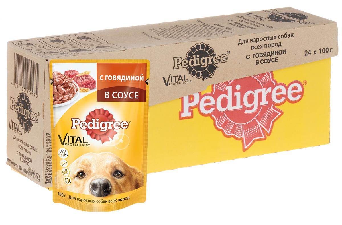 Консервы Pedigree для взрослых собак всех пород, с говядиной в соусе, 100 г, 24 шт40739Консервы Pedigree - это порция сочных мясных кусочков, которая обеспечит организм собаки витаминами и микроэлементами, необходимыми ей для здоровой и активной жизни. Особенности консервов Pedigree: - способствуют отличному пищеварению благодаря качественным ингредиентам и специально подобранной клетчатке; - здоровье кожи и шерсти поддерживают Омега-6, жирные кислоты, цинк и витамины группы В; - укрепление иммунитета и снижение негативного воздействия окружающей среды обеспечивает комплекс антиоксидантов, в том числе витамин Е; - не содержат сои, консервантов, ароматизаторов, искусственных красителей и усилителей вкуса. В рацион домашнего любимца нужно обязательно включать консервированный корм, ведь его главные достоинства - высокая калорийность и питательная ценность. Состав: мясо и субпродукты 37,5% (в том числе говядина минимум 4%), злаки, жом свекольный, растительное масло, витамины, минеральные...