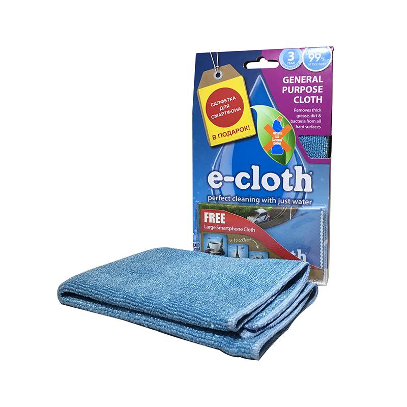Салфетка универсальная E-cloth, цвет: голубой, 32 см х 32 см + ПОДАРОК: Салфетка для смартфона20230_голубойУниверсальная салфетка E-cloth используется для очистки любых твердых поверхностей без использования химикатов, идеальна для нержавеющей стали, стекла, кухонных столешниц. Достаточно лишь смочить салфетку водой для очистки поверхности от жира и других загрязнений. Для очистки от пыли используйте сухую салфетку. Удаляет жир, грязь и свыше 99% бактерий. Выдерживает до 300 циклов стирки без потери эффективности. Материал: 80% полиэстер, 20% полиамид.