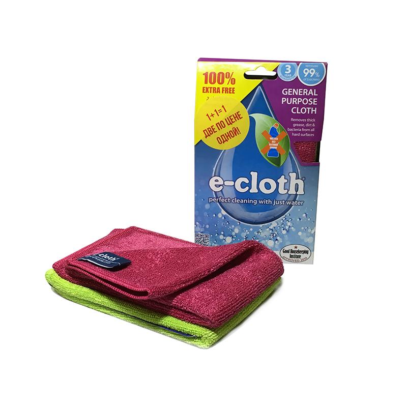 Набор универсальных салфеток E-cloth, цвет: салатовый, розовый, 32 х 32 см, 2 шт20001_салатовый, розовыйУниверсальные салфетки E-cloth используются для очистки любых твердых поверхностей без использования химикатов, идеальны для нержавеющей стали, стекла, кухонных столешниц. Достаточно лишь смочить салфетку водой для очистки поверхности от жира и других загрязнений. Для очистки от пыли используйте сухую салфетку. Удаляет жир, грязь и свыше 99% бактерий. Выдерживает до 300 циклов стирки без потери эффективности. Материал: 80% полиэстер, 20% полиамид.