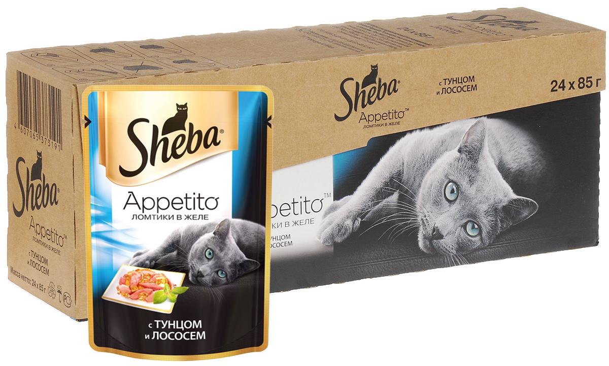 Консервы для взрослых кошек Sheba Appetito, с тунцом и лососем в желе, 85 г х 24 шт40754Любимой кошке всегда хочется давать только самое лучшее. И еда - великолепный способ передать свое отношение к любимице. Сочные ломтики Sheba Appetito подарят кошке особое изысканное удовольствие и помогут владельцу выразить свою заботу и восхищение ей. Новая линия Sheba Appetito - это сочные ломтики двух видов рыбы в насыщенном желе. Ломтики сохраняют всю сочность вкуса, который непременно оценит каждая кошка. В состав консервов входят все витамины и минералы, необходимые для сбалансированного питания взрослых кошек. Не содержат сои, искусственных красителей и консервантов. Состав: мясо и субпродукты, мясо тунца минимум 4%, мясо лосося минимум 4%, таурин, витамины, минеральные вещества. Пищевая ценность (100 г): белки - 9 г, жиры - 3 г, зола - 1,8 г, клетчатка - 0,3 г, витамин А - не менее 100 МЕ, витамин Е - не менее 1 МГ. Энергетическая ценность: 70 ккал. Вес: 24 шт х 85 г. Товар сертифицирован.