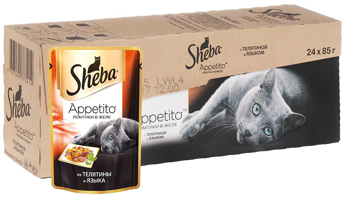 Консервы для взрослых кошек Sheba Appetito, с телятиной и языком в желе, 85 г х 24 шт40753Любимой кошке всегда хочется давать только самое лучшее. И еда - великолепный способ передать свое отношение к любимице. Сочные ломтики Sheba Appetito подарят кошке особое изысканное удовольствие и помогут владельцу выразить свою заботу и восхищение ей. Новая линия Sheba Appetito - это сочные ломтики двух видов мяса в насыщенном желе. Ломтики сохраняют всю сочность вкуса, который непременно оценит каждая кошка. В состав консервов входят все витамины и минералы, необходимые для сбалансированного питания взрослых кошек. Не содержат сои, искусственных красителей и консервантов. Состав: мясо и субпродукты, телятина минимум 4%, язык минимум 4%, таурин, витамины, минеральные вещества. Пищевая ценность (100 г): белки - 9 г, жиры - 3 г, зола - 1,8 г, клетчатка - 0,3 г, витамин А - не менее 100 МЕ, витамин Е - не менее 1 МГ. Энергетическая ценность: 70 ккал. Вес: 24 шт х 85 г. Товар сертифицирован.