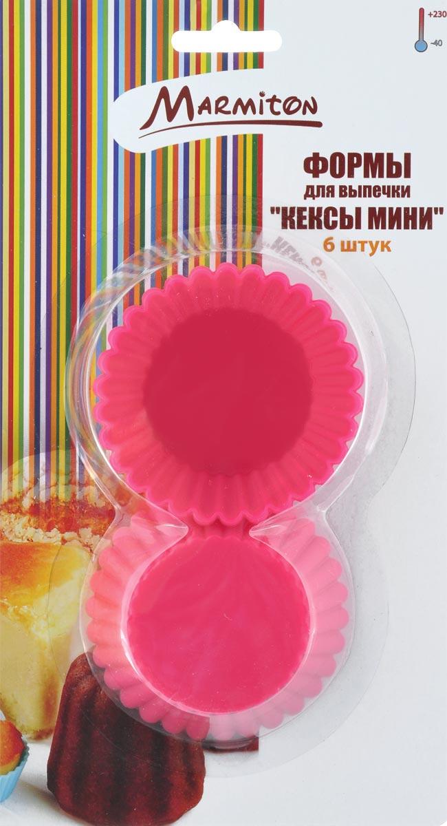 Набор форм для выпечки Marmiton Кексы мини, цвет: красный, 6 шт. 1116011160_красныйНабор Marmiton Кексы мини состоит из шести круглых форм для выпечки, выполненных из силикона. Благодаря тому, что форма изготовлена из силикона, готовый лед, выпечку или мармелад вынимать легко и просто. Материал устойчив к фруктовым кислотам, может быть использован в духовках, микроволновых печах и морозильных камерах (выдерживает температуру от -40°C до +230°C). В комплект входит брошюра с рецептами. Можно мыть и сушить в посудомоечной машине. Диаметр формы (по верхнему краю): 7 см. Высота формы: 2,5 см.