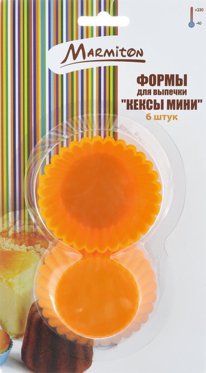 Набор форм для выпечки Marmiton Кексы мини, цвет: оранжевый, 6 шт. 1116011160_оранжевыйНабор Marmiton Кексы мини состоит из шести круглых форм для выпечки, выполненных из силикона. Благодаря тому, что форма изготовлена из силикона, готовый лед, выпечку или мармелад вынимать легко и просто. Материал устойчив к фруктовым кислотам, может быть использован в духовках, микроволновых печах и морозильных камерах (выдерживает температуру от -40°C до +230°C). В комплект входит брошюра с рецептами. Можно мыть и сушить в посудомоечной машине. Диаметр формы (по верхнему краю): 7 см. Высота формы: 2,5 см.