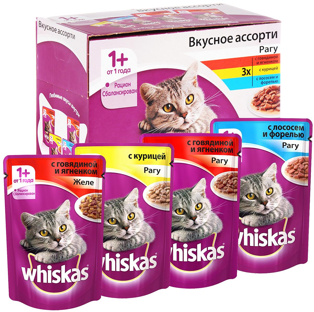 Консервы для взрослых кошек Whiskas Вкусное ассорти, 4 вида, 12 шт57027Вкусное ассорти Whiskas - это полноценное мясное меню на каждый день, которое обязательно придется по вкусу вашей любимице. В нем есть все, что так любят кошки: сочное мясо, аппетитная курочка и вкусная рыбка. Тщательно сбалансированный рацион содержит все питательные вещества, витамины и минералы, необходимые вашей кошке каждый день. В набор Whiskas Вкусное ассорти входят: - рагу с говядиной и ягненком - 3 х 85 г; - рагу с курицей - 3 х 85 г; - рагу с лососем и форелью - 3 х 85 г, - желе с говядиной и ягненком - 3 х 85 г. Рагу с говядиной и ягненком Состав: мясо и субпродукты (в том числе говядина и ягненок минимум 4%), таурин, витамины, минеральные вещества. Пищевая ценность в 100 г: белки - 7,3 г, жиры - 4,0 г, клетчатка - 0,3 г, зола - 2,2 мг, витамин А - не менее 150 МЕ, витамин Е - не менее 1,0 мг, влага - 85 г. Энергетическая ценность в 100 г: 70 ккал/293 кДж. Рагу с...