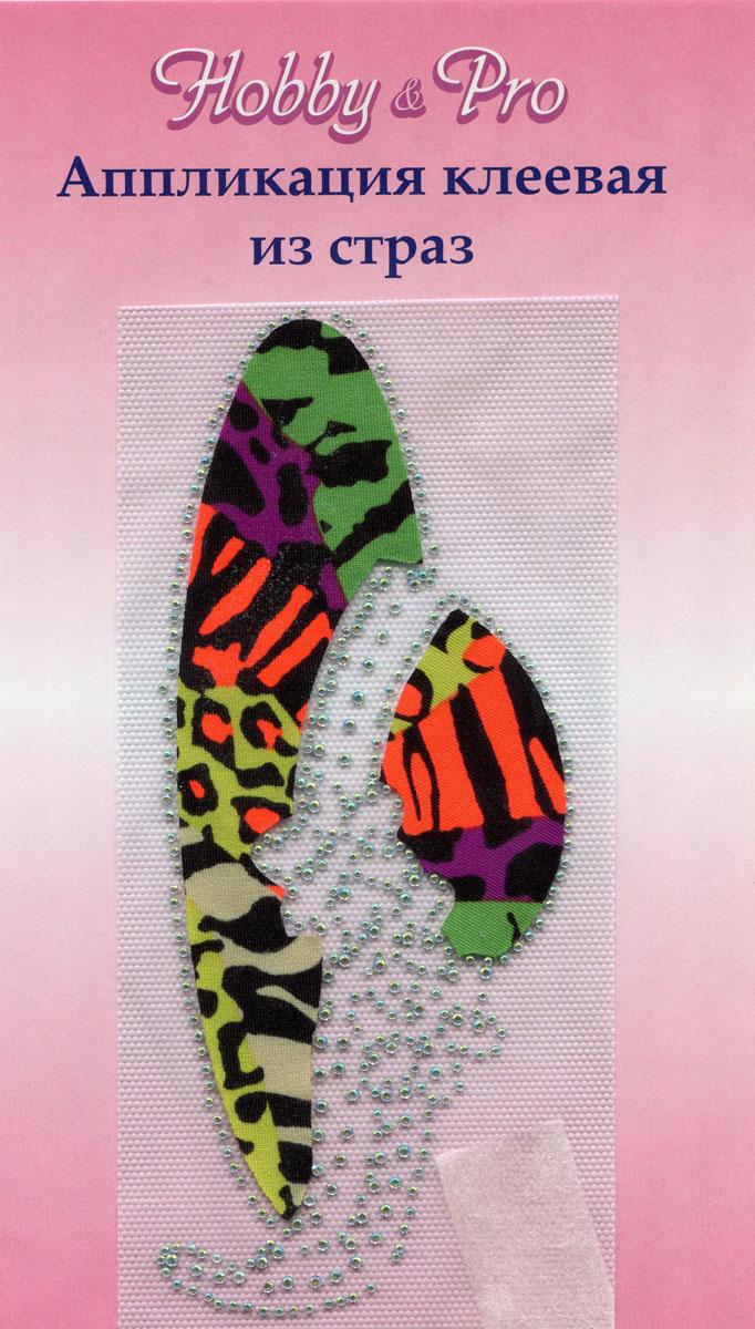 Термоаппликация Hobby&Pro Шляпа, цвет: оранжевый, зеленый, фиолетовый, 19 х 8 см7713585_5разноцветныйКлеевая термоаппликация Hobby & Pro Шляпа изготовлена из текстиля. Изделие выполнено в виде шляпы, оформлено сверкающими стразами и ярким разноцветным звериным принтом. Термоаппликация с обратной стороны оснащена клеевым слоем, благодаря которому при помощи утюга вы сможете быстро и легко закрепить изделие на ткани. С такой термоаппликацией любая вещь станет особенной.