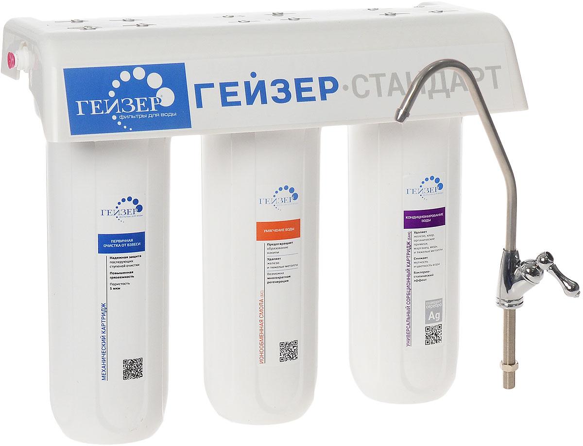 Фильтр для воды стационарный Гейзер Стандарт, для жесткой воды19064Трехступенчатый фильтр для очистки воды с повышенным содержанием солей жесткости. Признаки жесткой воды: накипь белого цвета в чайнике, белый налет на сантехнике, пленка в чае. Самая совершенная и оптимальная система очистки воды для каждого дома. Позволяет получать неограниченное количество воды питьевого класса из отдельного крана чистой воды. Уникальная защита вашей семьи от любых загрязнений, какие могут попасть в водопровод, включая прорыв канализационных стоков и радиационное заражение. Гейзер 3 - это один из лучших фильтров на российском рынке, фильтр с оптимальным сочетанием цена/качество/удобство использования. Состав картриджей фильтра: 1-я ступень очистки (картридж PP 5 мкр). Ресурс 20000 литров. 2-я ступень очистки (картридж БС). Ресурс до 6000 литров. 3-я ступень очистки (картридж БАФ). Ресурс 12000 литров. Назначение картриджей: 1-я ступень (картридж PP 5 мкр.). Механическая фильтрация. Эти картриджи...