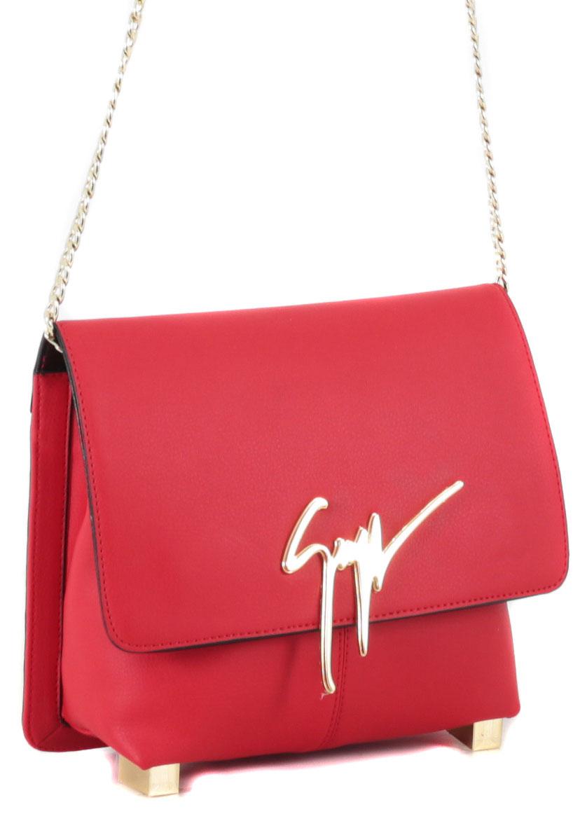 Сумка женская Lamagio, цвет: красный. 61286128 _красныйВеликолепная женская сумка Lamagio выполнена из натуральной кожи. Изделие имеет одно основное отделение, которое закрывается на застежку-молнию. Внутри имеется прорезной карман на застежке-молнии и два открытых накладных кармана. Закрывается сумка на клапан с магнитными кнопками. Клапан оформлен декоративным металлическим элементом. Снаружи, на задней стенке располагается прорезной карман на застежке-молнии. Сумка оснащена съемным плечевым ремнем регулируемой длины. Основание защищено от повреждений двумя металлическими ножками. Изделие упаковано в чехол. Роскошная сумка внесет элегантные нотки в ваш образ и подчеркнет ваше отменное чувство стиля.