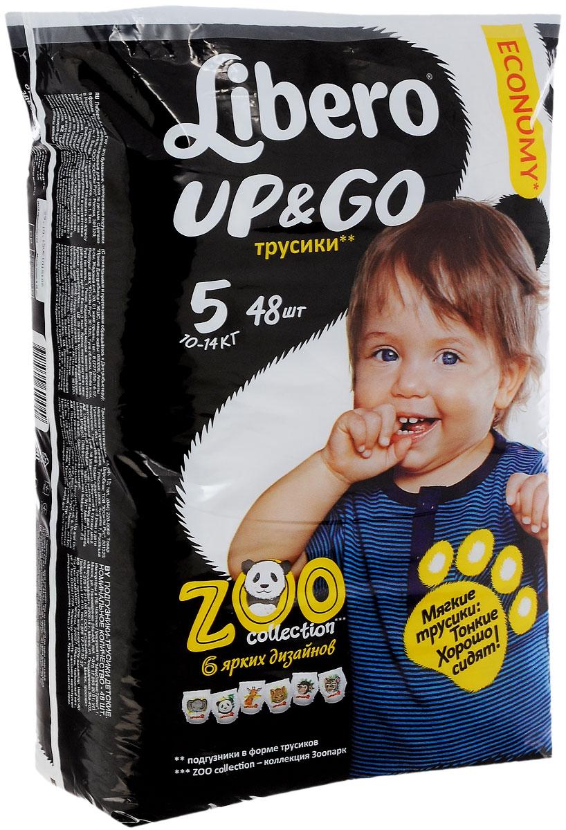 Libero Подгузники-трусики Up&Go Zoo Collection (10-14 кг) 48 шт5591Подгузники-трусики Libero Up&Go Zoo Collection сидят как настоящие детские трусики и заботятся о сухости и комфорте вашего ребенка. Они созданы специально для активных малышей. Преимущества подгузников-трусиков Libero Up&Go Zoo Collection: Позволяют коже дышать, при этом хорошо впитывают; Мягкий эластичный поясок из дышащего материала; Легко надевать как обычные трусики; Легко снимаются при разрывании боковых швов; Клеящая лента позволяет с легкостью свернуть подгузник после использования; В упаковке 6 ярких дизайнов трусиков с изображениями экзотических животных.