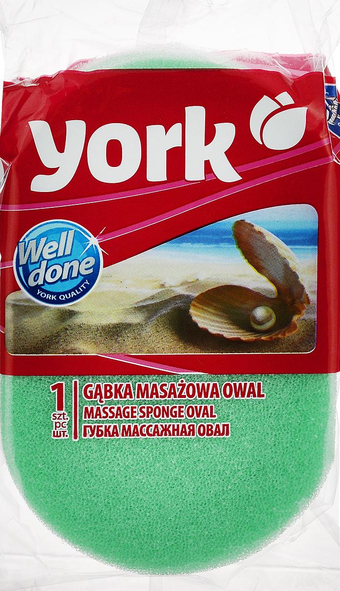 Губка для тела York, массажная, цвет: белый, зеленый, 14,5 х 9,5 х 4,5 см1101Губка для тела York изготовлена из мягкого экологически чистого полимера. Пористая структура губки создает воздушную пену даже при небольшом количестве геля для душа. Эффективно очищает и массирует кожу, улучшая кровообращение и повышая тонус.