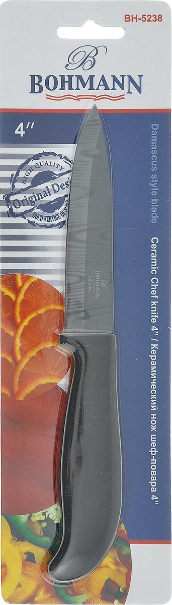 """Нож универсальный """"Bohmann"""", керамический, длина лезвия 10 см. 5238BH"""