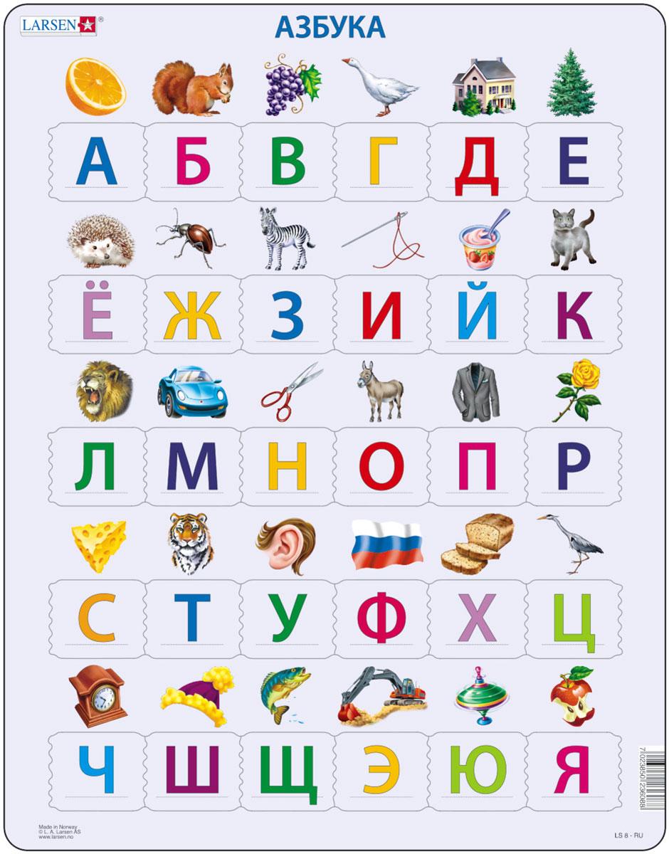 Larsen Пазл АзбукаLS8Пазлы Ларсен направлены, прежде всего, на обучение. Пазл Larsen Азбука в игровой форме знакомит детей с буквами и их последовательностью в алфавите. Детям необходимо в правильном порядке расставить все буквы внутри пазла. Подсказкой служат отпечатанные на картоне картинки, их начальные буквы помогут самым маленьким найти правильный ответ. Выполненные из высококачественного трехслойного картона, пазлы не деформируются и легко берутся в руки. Все пазлы снабжены специальной подложкой, благодаря чему их удобно собирать. Размер готового пазла: 36,5 см х 28,5 см.