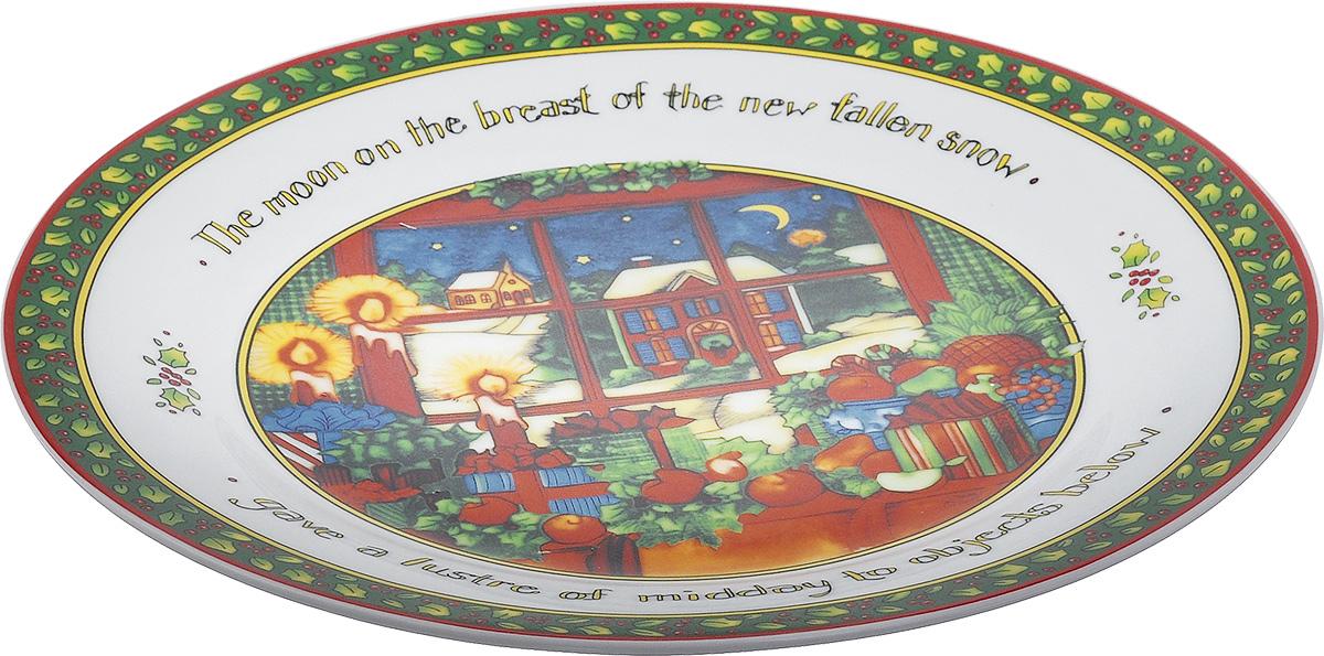 Блюдо декоративное Lillo Happy New Year, диаметр 25 см213013Декоративное блюдо Lillo Happy New Year круглой формы станет достойным украшением вашего интерьера. Посуда выполнена из фарфора в технике подглазурной росписи. Также вы можете использовать блюдо в быту. Любое помещение выглядит незавершенным без правильно расположенных предметов интерьера. Они помогают создать уют, расставить акценты, подчеркнуть достоинства или скрыть недостатки. Декоративное блюдо Lillo Happy New Year - одна из тех деталей, которые придают дому обжитой вид и создают ощущение уюта. Диаметр (по верхнему краю): 25 см. Высота: 2,5 см.