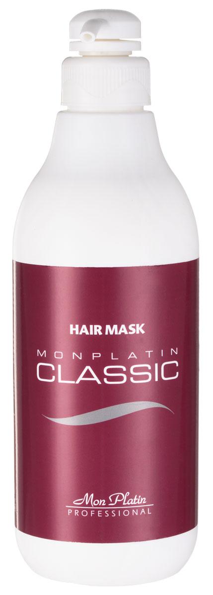 Mon Platin Professional Маска Classic для волос 1000млMP149Маска для восстановления сухих, окрашенных и обесцвеченных волос. Также рекомендуется для ухода за длинными волосами, нуждающимися в дополнительном питании и увлажнении. Маска щедро питает волосы витаминами В5, Е и увлажняет волосы специальными, натуральными компонентами, входящими в её состав. После применения маски к волосам возвращается естественный блеск, они выглядят здоровыми, не путаются, легко расчесываются и укладываются. Входящие в состав маски защитные фильтры предохраняют волосы от неблагоприятного воздействия солнечных лучей.