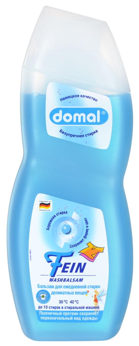 """Бальзам для белья Domal """"Fein"""", для деликатных вещей, 750 мл 124351"""