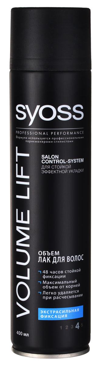 Лак для волос Syoss Volume Lift, экстрасильная фиксация, 400 мл9034805Лак для волос Syoss Volume Lift придает волосам упругость и объем от самых корней. Для создания объемных укладок. Не утяжеляет волосы. Без склеивания, не оставляет следов, легко удаляется при расчесывании. Защищает от влажности. Помогает защитить волосы от вредного воздействия солнечных лучей. Syoss - стайлинг профессионального качества. Специальные формулы средств для укладки Syoss используются профессионалами парикмахерами-стилистами. Укладка выглядит великолепно каждый день, как будто вы только что от стилиста. Характеристики: Объем: 400 мл. Изготовитель: Россия. Товар сертифицирован.