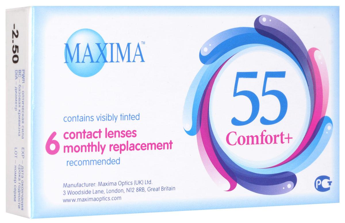 Maxima контактные линзы 55 Comfort Plus (6шт / 8.6 / -2.50)7678Контактные линзы Maxima 55 Comfort Plus - это линзы ежемесячной замены, имеющие асферический дизайн и изготовленные из биосовместимого материала. Эти контактные линзы разработаны специально для людей имеющих небольшую степень астигматизма, а также желающих ощущать чувство полного комфорта в течение целого дня. Асферическая поверхность контактной линзы помогает формировать более контрастное и четкое изображение. В Maxima 55 Comfort Plus все лучи, в том числе и проходящие через периферию, собираются вместе, тем самым минимизируя оптические искажения. Другим достоинством этих линз является материал из которого они изготовлены. Контактные линзы Maxima 55 Comfort Plus обладают низким уровнем образования отложений, превосходно удерживают воду и отлично пропускают кислород к роговице глаза. Все это стало возможно благодаря совершенно новому биосовместимому материалу, благодаря ему ношение контактных линз стало еще более удобным и комфортным. Замена через 1 месяц.