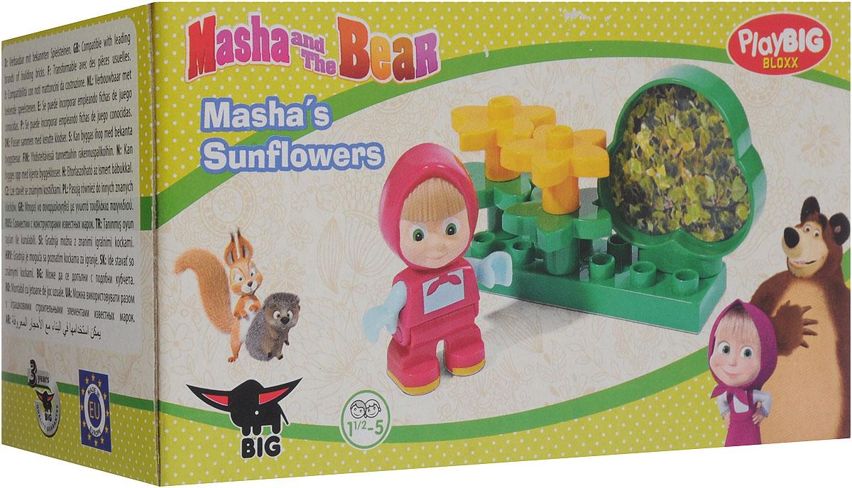 Play Big Конструктор Маша и Медведь Подсолнухи800057090_вид3Конструктор Маша и Медведь обязательно порадует малыша и поможет погрузиться в атмосферу любимого мультфильма. В наборах вы найдете фигурку Маши с различными аксессуарами. Все детали конструктора совместимы с деталями серии Lego Duplo. Игры с конструкторами прекрасно формируют у детей понимание форм и объемов, они замечательно развивают мелкую моторику и тактильные ощущения. Набор изготовлен из безопасного высококачественного пластика.