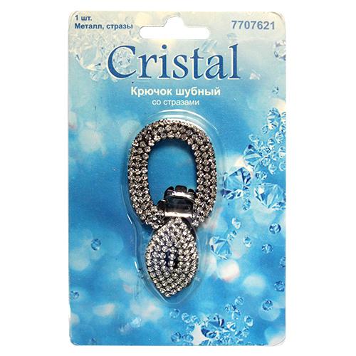 Крючок шубный Cristal, со стразами, цвет: черный никель. 77076217707621_черный никельКрючок Cristal изготовлен из высококачественного металла и украшен стразами. Применяют изделие как застежку для верхней одежды из тяжелых и плотных тканей. Это могут быть пальто, жакеты, меховые изделия с низким ворсом и многое другое. Такие крючки не прячут, а наоборот выставляют на всеобщее обозрение, пришивают на видных местах. Они и застежкой служат и украшением.