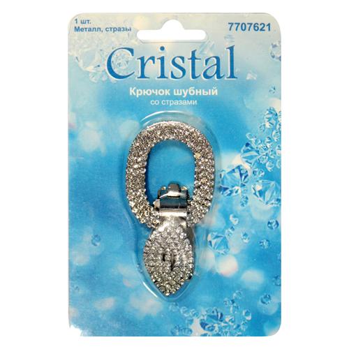 Крючок шубный Cristal, со стразами, цвет: никель. 77076217707621_никельКрючок Cristal изготовлен из высококачественного металла и украшен стразами. Применяют изделие как застежку для верхней одежды из тяжелых и плотных тканей. Это могут быть пальто, жакеты, меховые изделия с низким ворсом и многое другое. Такие крючки не прячут, а наоборот выставляют на всеобщее обозрение, пришивают на видных местах. Они и застежкой служат и украшением.